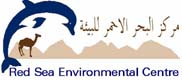 Red Sea - Environmental Center